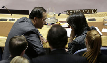 Китай раскритиковал удар США по Сирии.