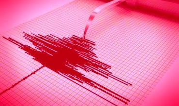 В Румынии зафиксировано третье землетрясение за сутки.