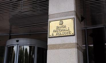 Глава НБМ: Victoriabank и Moldova-Agroindbank находятся под интенсивным наблюдением