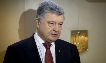 На Украине зарегистрировали пятое дело против Порошенко