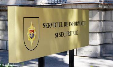 Отчет СИБ о высылке турецких учителей не дошел до всех членов комиссии.