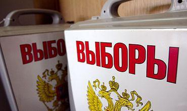 Граждане РФ могут в Комрате проголосовать за депутатов Госдумы