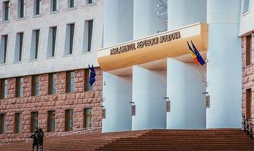 Депутаты собрались на учредительное заседание парламента. Прямая трансляция