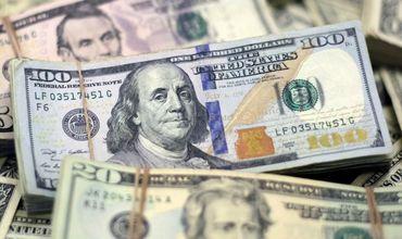 Валютный резерв Национального банка Молдовы уменьшился на 86,63 миллиона долларов.