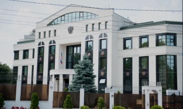 Посольство России в Молдове получило ноту о высылке трех дипломатов