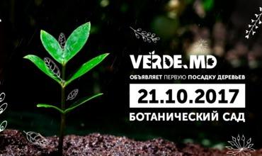 VERDE.MD объявляет первую посадку деревьев в Ботаническом саду