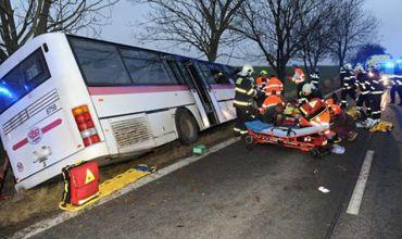 В молдавском МИДе сообщили, что граждан Молдовы среди погибших и пострадавших нет.