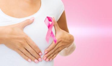Исследование рака молочной железы, которое является излечимым заболеванием, показывают себя очень перспективными.