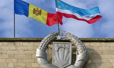 Съезд депутатов всех уровней Гагаузии назначили на 21 апреля