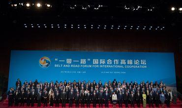 """Первый форум """"Один пояс, один путь"""" прошел в Пекине в мае 2017 года."""
