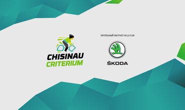 Chișinău Criterium-2019: Skoda стала титульным партнером велозаезда Velo Fun
