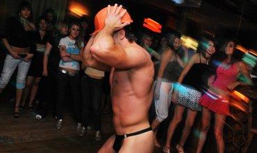striptizer-po-vizovu
