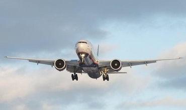 США приостановили авиасообщение с Венесуэлой.