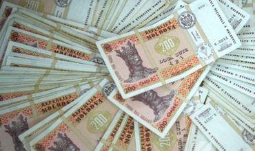 """A rămas """"din greșeala"""" Serviciului Fiscal fără peste 25 de mii de lei. Foto: Radio Chisinau"""
