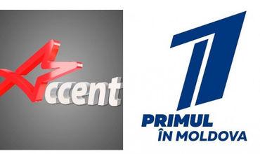 Молдавский телеканал «Accent TV» переименован в «Первый в Молдове»