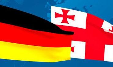 საქართველო-გერმანია განათლებისა და მეცნიერების სფეროში აქტიურად ითანამშრომლებს