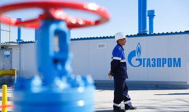 Газпром отыгрался на СНГ за потери в Европе