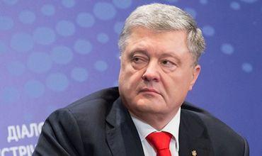 КС Украины признал, что Порошенко нарушил конституцию