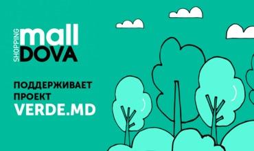 ТЦ MallDova поддердивает проект Verde.md