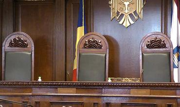 Конституционный суд Молдовы соберется сегодня в 14.00 на экстренное заседание.