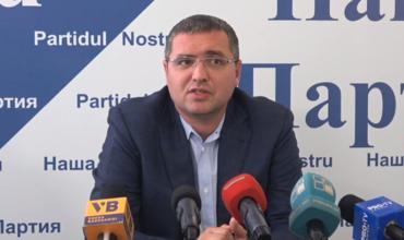 Ренато Усатого вызвали в Антикоррупционную прокуратуру