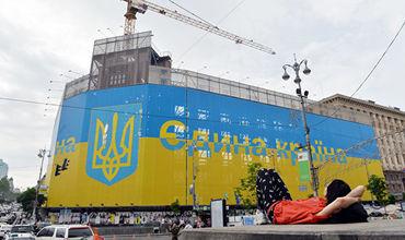 В Киеве потребовали наказать телеведущих за призывы к расстрелу ветеранов.