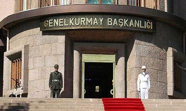 Генштаб Турции.