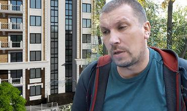 Андрей Мирошниченко утверждает, что его хотят лишить квартиры и земельных участков.
