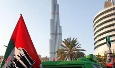 Эмираты пообещали Катару многолетние санкции.