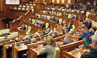 Парламент Молдовы.