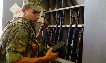 Минобороны Украины следит за учениями в России.