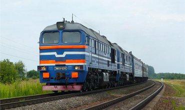 Купить билет на поезд кишинев петербург электронный билет на самолет как узнать номер места