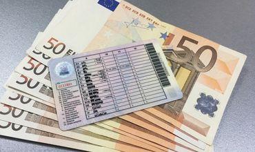 Жители Оргеева за 520 евро обещал помощь в получении водительских прав.