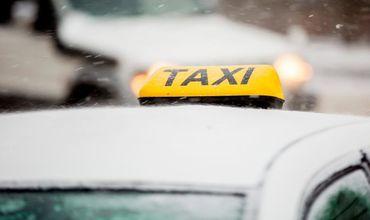 Сервис ITaxi также не смог предоставить машину для поездки.