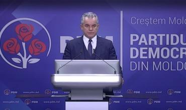 """Плахотнюк: Программу """"Prima casă"""" запустят в марте 2018 года"""