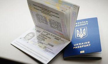 Прием документов на паспорта временно приостановлен