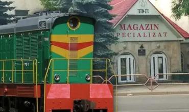 Владелец Tutun-CTC заблокировал проезд поездов CFM по прилегающей к фабрике территории.