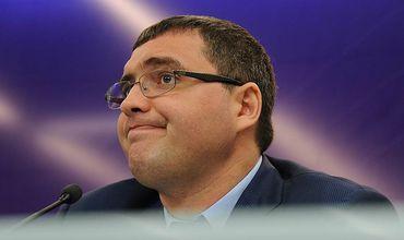 Partidul Nostru cere Băncii Naţionale a Moldovei să publice raportul Kroll. Foto: Crime Moldova