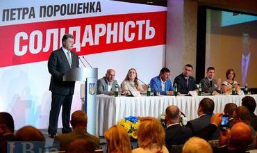 Рейтинг партии Порошенко на выборах в Раду упал до проходного барьера.