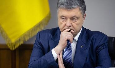 Порошенко уволил посла Украины в Молдове