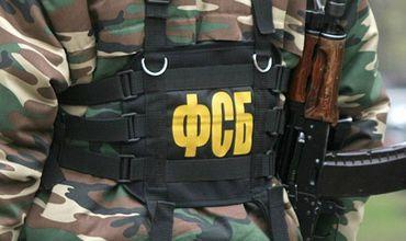 Неизвестный открыл огонь в приемной УФСБ.