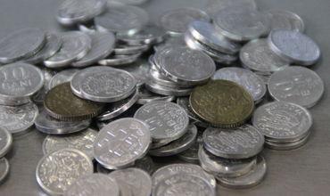 Banca Națională vrea să introducă monede de 1 leu și 2 lei. Foto: bani.md