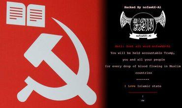 Взломан сайт Коммунистической партии Р. Молдовы