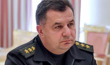 В России возбуждено дело в отношении министра обороны Украины.