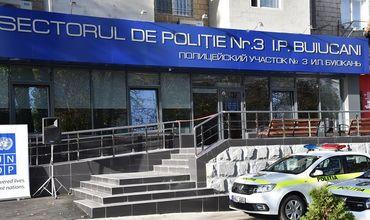 В Кишиневе открыли обновленный полицейский участок