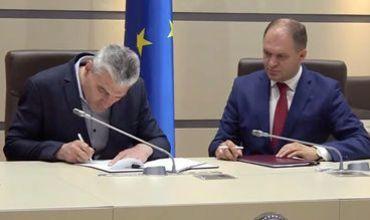 Опубликован текст соглашения между ПСРМ и ACUM