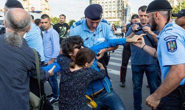 В Бухаресте произошли столкновения участников акции протеста с полицией