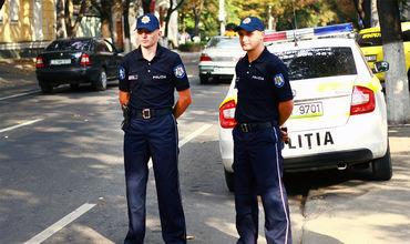 Национальный центр общественного порядка появится в Молдове