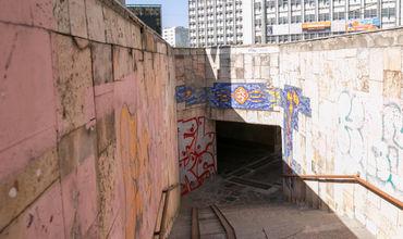 В этом году в столице будет отремонтировано восемь подземных переходов.