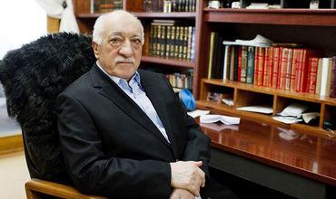 Турция и США обсудят в пятницу выдачу Гюлена.